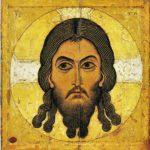Christos Acheiropoietos